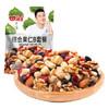 KAM YUEN 甘源牌 综合果仁B套餐 小包装 100g *9件 99元(合11元/件)