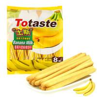 土斯 手指饼干 香蕉牛奶味 128g *21件