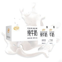 伊利 透明小白袋 纯牛奶 180ml*16袋 *4件 +凑单品