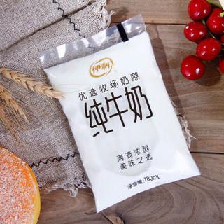 yili 伊利 透明小白袋 新鲜纯牛奶 (袋装、180g*16)