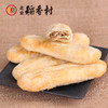 daoxiangcun 北京稻香村 椒盐含糖牛舌饼 6个装 (220g)
