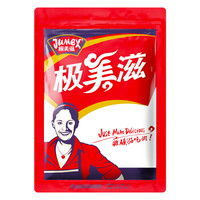 JUMEX 极美滋 烤羊腿复合调味料 70g