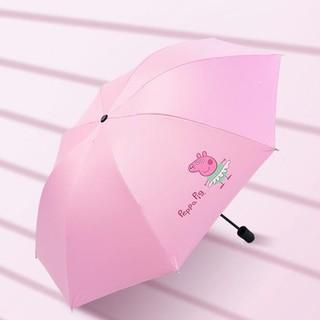 Supple 硕普 黑胶防晒晴雨伞