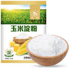 Gusong 古松食品 玉米淀粉 (袋装、400g)