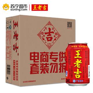 王老吉 凉茶 310ml*16罐