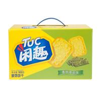 Tuc 闲趣 装饰饼干 香焙海苔味 礼盒装 900g