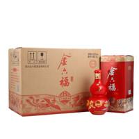 金六福 六福呈祥 50度 白酒 500ml*6瓶 整箱装
