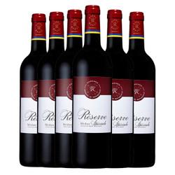 拉菲(LAFITE)收藏梅多克干红葡萄酒 整箱装 750ml*6瓶(ASC)