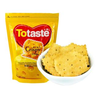 土斯(Totaste) 雪融奶酪味爽心脆片饼干 芝士味惊奇脆片 酥脆可口 休闲零食蛋糕甜点心 168g *19件