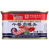 Eagle-Coin 鹰金钱 午餐肉罐头 198g *10件 49元(合4.9元/件)