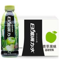 日加满 力水 运动饮料 青苹果味 600ml*12瓶