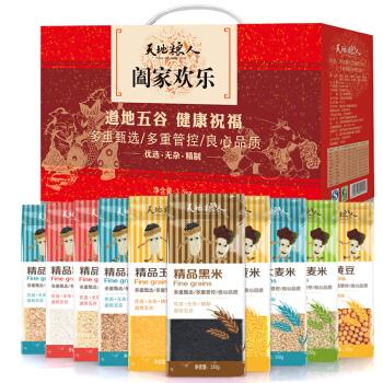 TIAN DI LIANG REN 天地粮人 阖家欢乐 精品十种杂粮礼盒 3.5kg