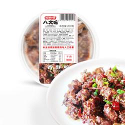 湘鄂情 香酥鸭 200g 方便菜 方便食品