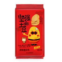 小王子 坚强的土豆 薯片 清新番茄味 130g