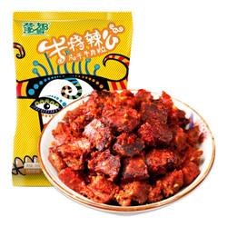 蒙都 风干牛肉粒 烧烤味 160g