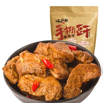 ChaCheer 洽洽 手撕豆干 香辣味 260g