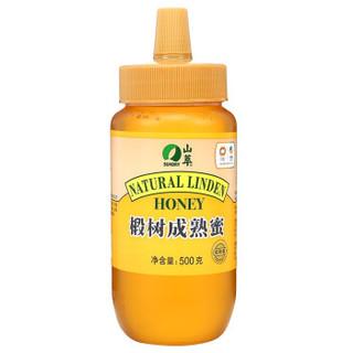 山萃 椴树成熟蜜 500g