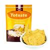 Totaste 土斯 苏打饼干 芝士味 168g *2件 3.6元(合1.8元/件)