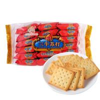 三牛 苏打饼干 椒盐味 300g