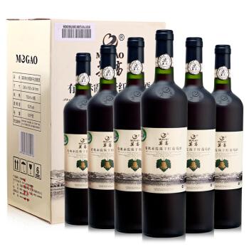 莫高官方 有机赤霞珠干红葡萄酒红酒 750ml*6红酒整箱 *3件