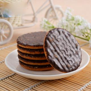 Mcvitie's 麦维他 黑巧克力全麦消化饼干 (500g)