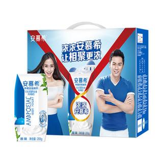 伊利安慕希风味酸牛奶原味酸奶 205g*12+4盒/整箱 营养早餐酸奶 *2件