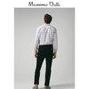 Massimo Dutti 00005001401 男士丝光斜纹棉布休闲裤
