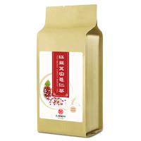 红豆薏米祛湿茶 2袋装