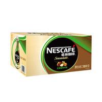 Nestlé 雀巢 即饮咖啡饮料 丝滑榛果口味 268ml*15瓶 整箱装