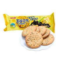 koloo 可拉奥 五谷元气 酥性饼干 (95g、牛乳味)