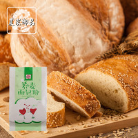 农家御品 荞麦面包粉