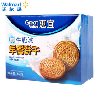 Great Value 惠宜 早餐饼干 牛奶味 1kg