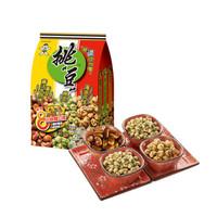 Want Want 旺旺 挑豆 混合口味 176g