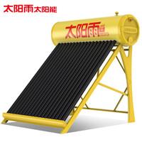 太阳雨 (Sunrain)T系列家用全自动太阳能热水器  配智能仪表电加热 包送货入户 18管_140L(送货入户)