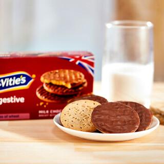Mcvitie's 麦维他 全麦消化饼干 牛奶巧克力 91g
