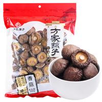 方家铺子 福建大香菇 250g/袋
