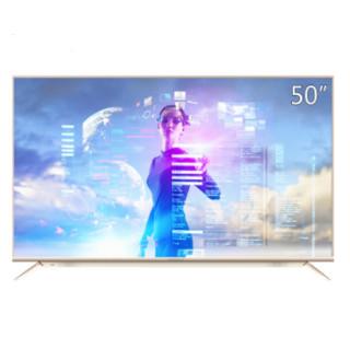 Skyworth 创维 50V8E 50英寸 4K液晶电视