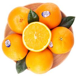 新奇士Sunkist美国一级脐橙 10粒装 单果约160-190g 生鲜进口水果橙子