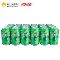 京东PLUS会员:雪碧 柠檬味汽水 330ml*24罐 *5件