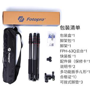 Fotopro 富图宝 E-6C 三脚架(碳纤维、4节、黑色)