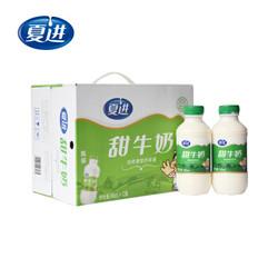 夏进甜牛奶整箱早餐奶12大瓶装500ml营养早餐特产牛奶
