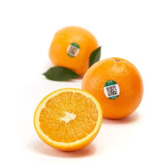 农夫山泉 17.5°橙 钻石果 水果礼盒 (3kg)