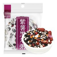 燕之坊 紫薯黑米粥
