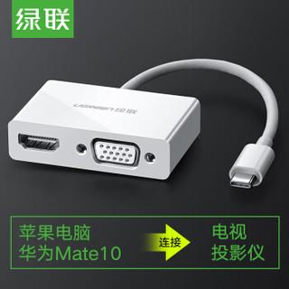 UGREEN 绿联 30843 USB-C转HDMI/VGA转换器