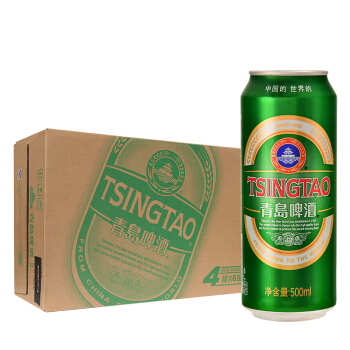 TSINGTAO 青岛啤酒 经典10度 啤酒 500ml*24罐