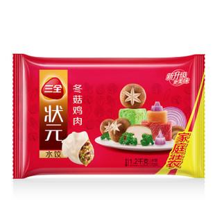 三全状元水饺冬菇鸡肉口味 1.2kg (72只) *7件