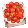京东生鲜 海南千禧圣女果 小西红柿 (1kg)