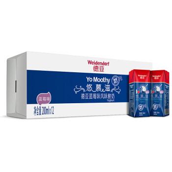 Weidendorf 德亚 德国进口酸奶 德亚(Weidendorf)悠慕滋蓝莓味酸牛奶 常温酸奶 200ml*12 整箱装