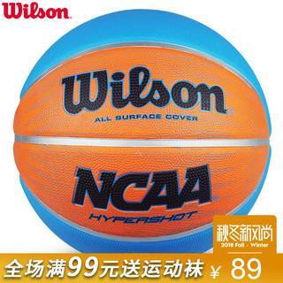 wilson威尔胜篮球硬地吸湿水泥地耐磨篮球室外街头7号球WB182C