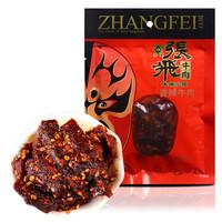有券的上:ZHANGFEI BEEF 张飞 牛肉 香辣味 46g